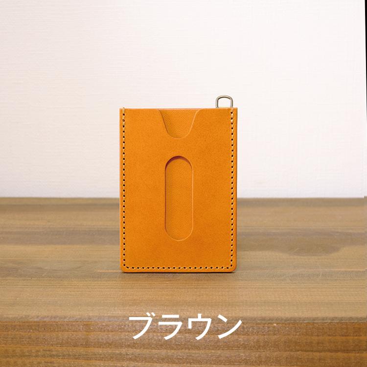 栃木レオイルヌメパスケース_color_03
